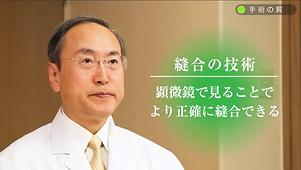 札幌形成外科 (5).png