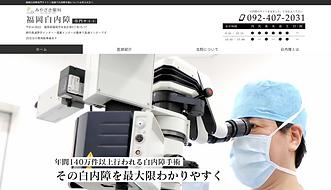 札幌 ホームページ制作 (11).png