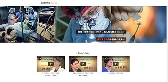 札幌ホームページ制作.png