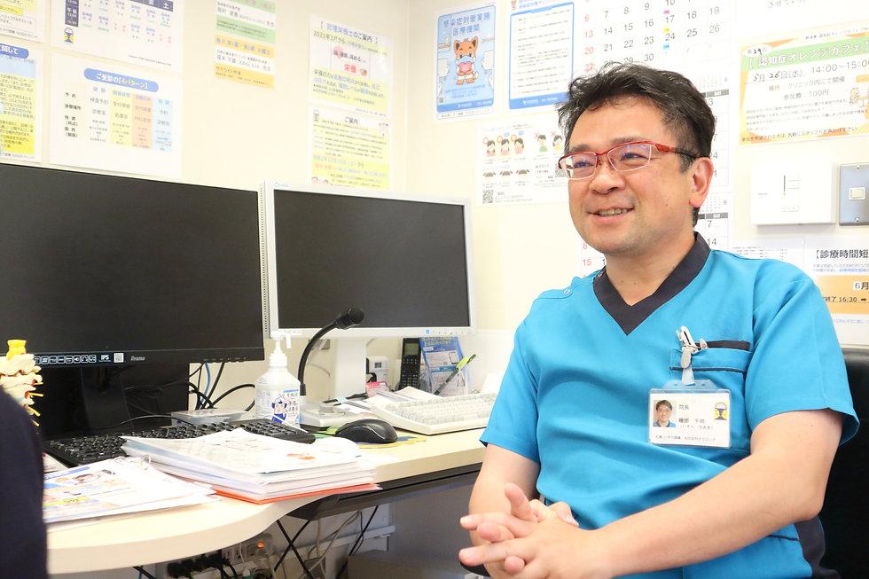 札幌いそべ頭痛もの忘れクリニック (211).JPG.jpg