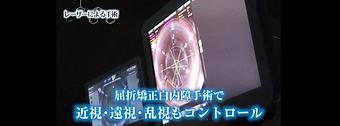 札幌 ホームページ制作 (5).png