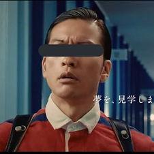 MSくん(不動さん).jpg