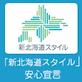 頭痛・認知症・もの忘れ・首の痛み・高磁場MRI・脳神経内科|札幌いそべ - www.isobeclinic.jp.png