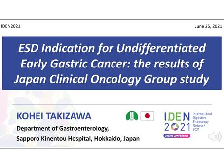 韓国で開催された国際内視鏡学会 (IDEN2021)において当院消化器内科の滝沢医師が招待講演を行いました。【メディア・活動情報】