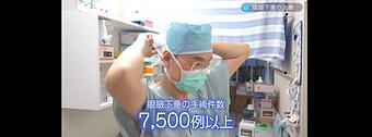 札幌 ホームページ制作 (1).png