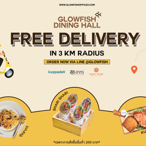 Glowfish Dining Hall FREE Delivery!
