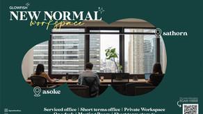 Glowfish New Normal Workspace