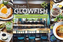 Glowfish057.jpg