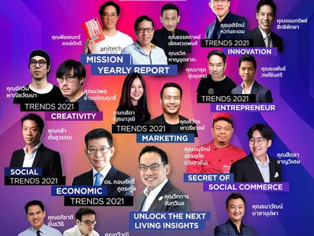 Creative Talk Conference 2021
