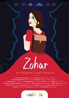 Zohar-poster-english (1).jpg