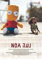 Poster Noa.jpg