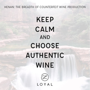 The breadth of counterfeit wine production in Henan