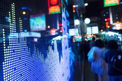 Blockchain : l'émergence d'une nouvelle classe d'actifs