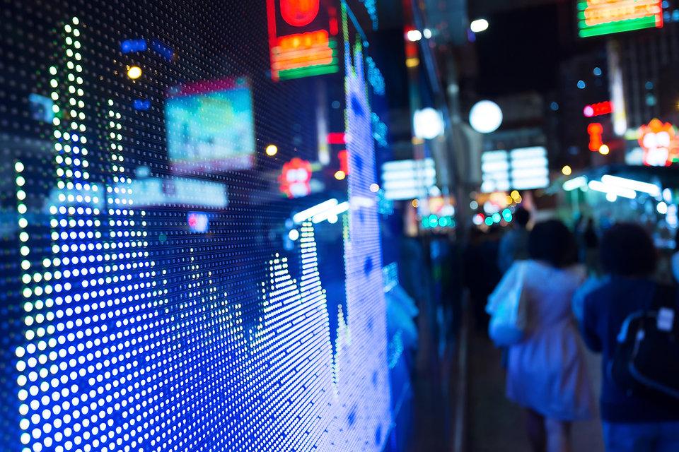 Visning av Stock Market Quotes