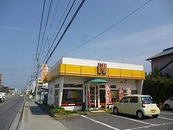 s_城東.JPG.jpg