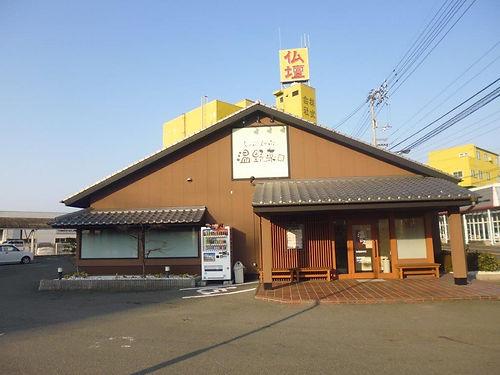丸亀田村店