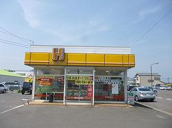 s_詫間.JPG.jpg