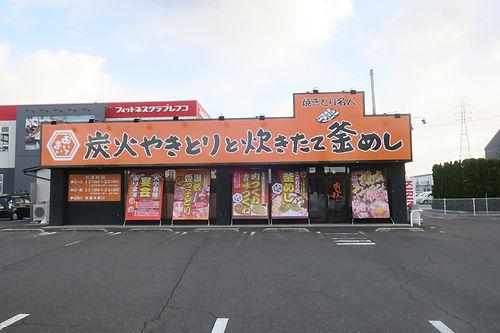 s_丸亀おいでまい新.JPG