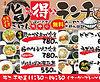 ランチメニュー裏_page-0001 (1).jpg