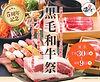 温野菜チラシ2107_page-0001 (1).jpg