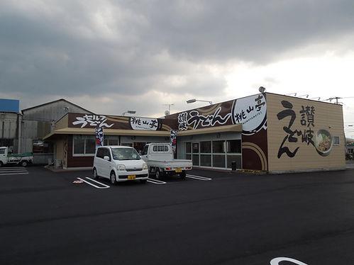 観音寺本店