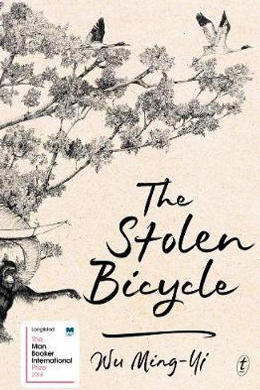 Stolen Bicycle       by Ming-Yi Wu