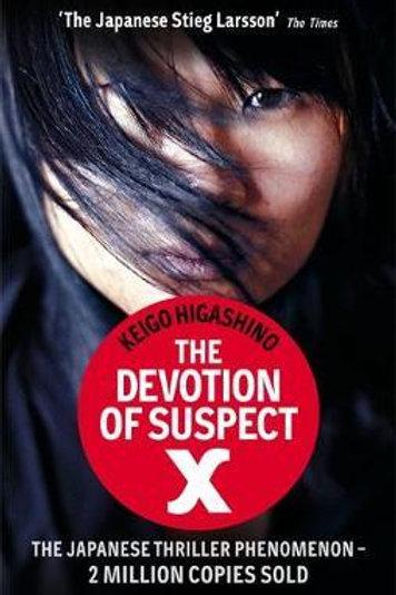 Devotion Of Suspect X       by Keigo Higashino
