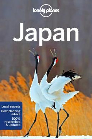 Lonely Planet Japan Planet Lonely