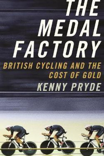 Medal Factory       by Kenny Pryde