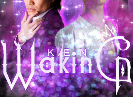 Waking Ken: A Newsletter Exclusive