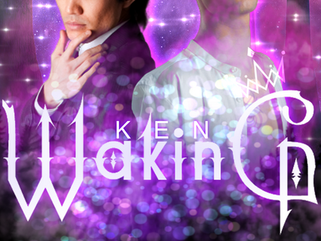 Waking Ken: A Newsletter Exclusive