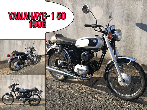 1996 Yamaha YB-1 50