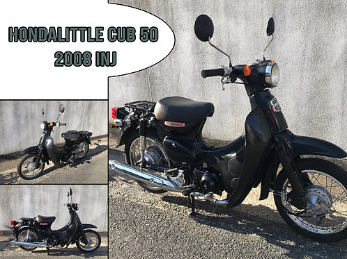 2008 Honda Little Cub 50 '08 INJ