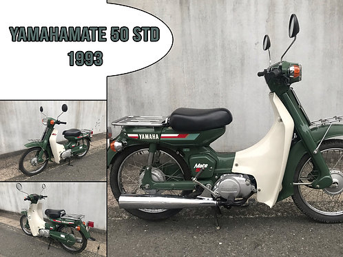 1993 Yamaha Mate 50 STD