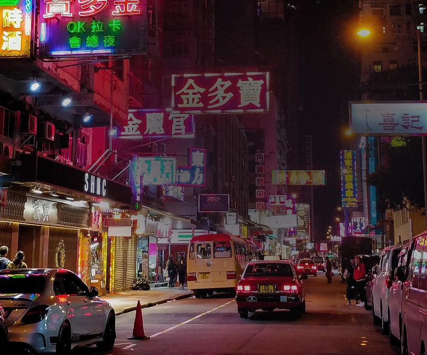 HongKongImage2.jpg