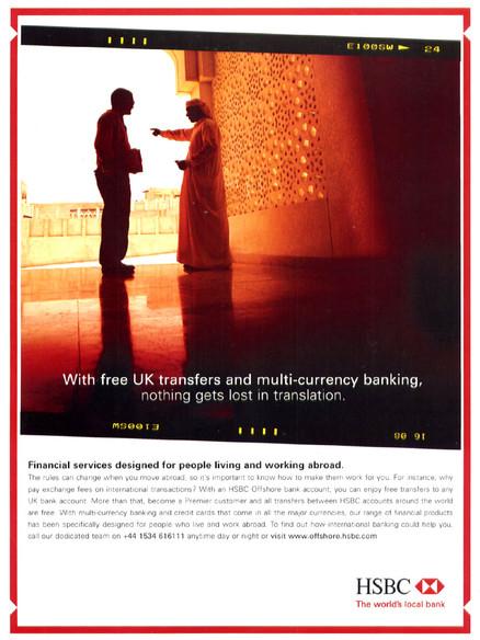 HSBC Ad 2 - Dubai