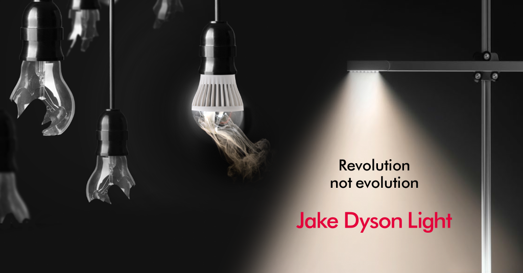Dyson Lighting Social