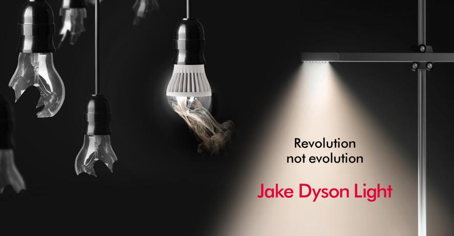 Dyson Lighting Social