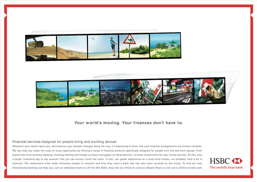 HSBC-Ad.jpg