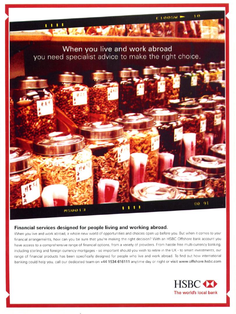 HSBC Ad 3