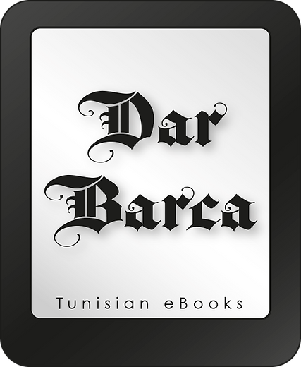 Dar Barca for ePublishing - Khouloud Kha