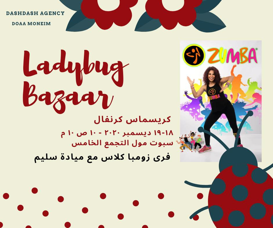 Ladybug event