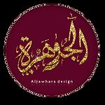 aljawhara dp.png