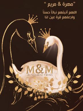 M&M twins.png