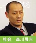 gakutore_teacher_img_09.png