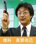 gakutore_teacher_img_10.png