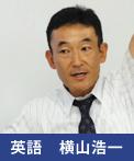 gakutore_teacher_img_07.png