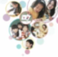 スキャン③.png