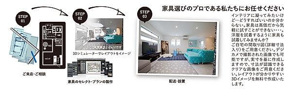 ホームページ3Dバナー.jpg