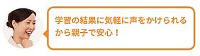 スクリーンショット 2019-03-06 15.26.02.png